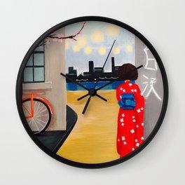 Heiwa - Japanese for Peace Wall Clock