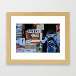 Friends, Ice Cream, & Cheese Manjuu  Framed Art Print