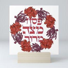 Pesach Matzah Maror Passover Flower Wreath  Mini Art Print