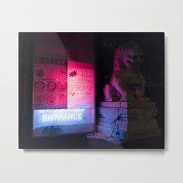 Urban Nights, Urban Lights 5 Metal Print