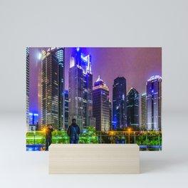 Lujiazui District Nigth Scene, Shanghai, China Mini Art Print