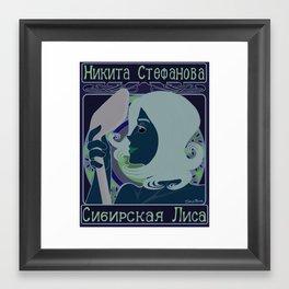 Mucha Stefanova Framed Art Print