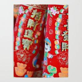 EEB. Chinese New Year Poster