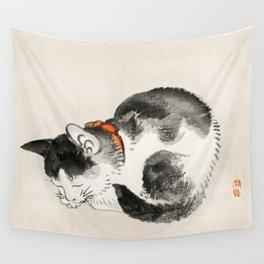 'Sleeping Cat' by Kono Bairei Wall Tapestry