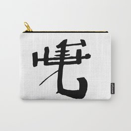 The Mortal Instruments Mark of Cain Carry-All Pouch