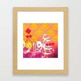 Vivid 1.0 Framed Art Print