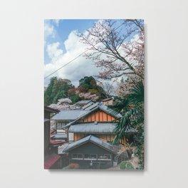 Yoshino yama Metal Print