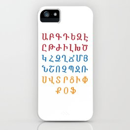 ARMENIAN ALPHABET - Red, Blue and Orange iPhone Case