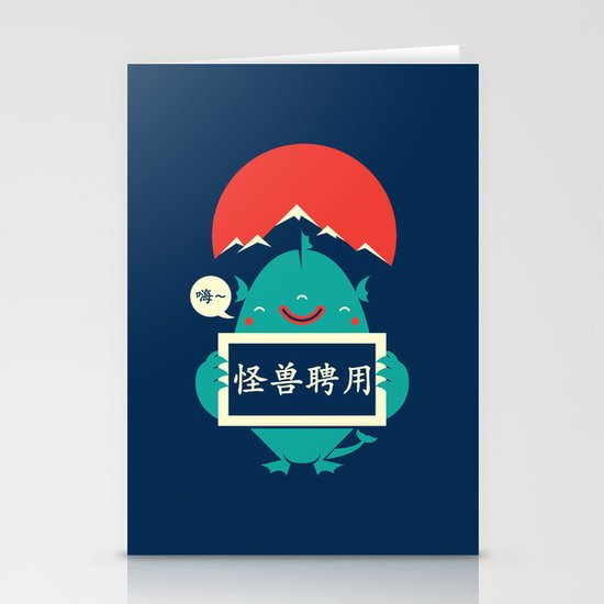 monster for hire Stationery Cards