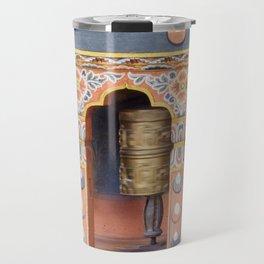 Prayer Wheels - Bhutan Travel Mug