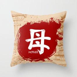 Japanese kanji - Mother Throw Pillow