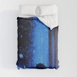 Giyuu Tomioka Comforters