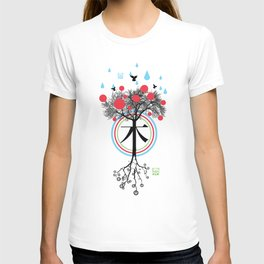 Árbol - 木 - Tree T-shirt