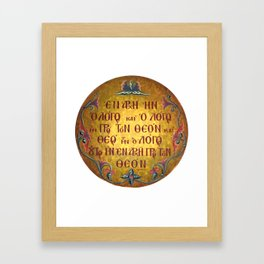 In the beginning was the Word Framed Art Print
