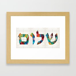 Shalom 20 - Jewish Hebrew Peace Letters Framed Art Print