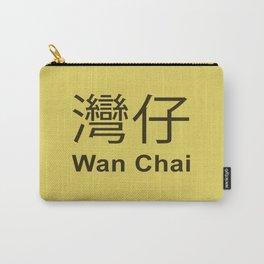 Wan Chai Hong Kong Carry-All Pouch