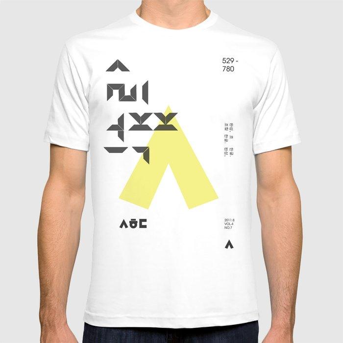 vol.3 nº2 T-shirt