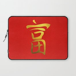 Golden Wealth Feng Shui Symbol on Faux Leather Laptop Sleeve