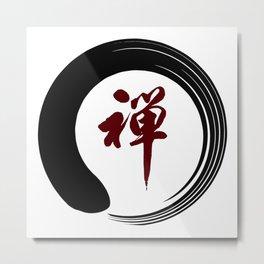 Zen Namaste Circle Meditation Prayer Ohm Aum Om Oum Peace Tai Chi Taiji Metal Print