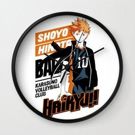Shōyō karasuno Haikyu Wall Clock