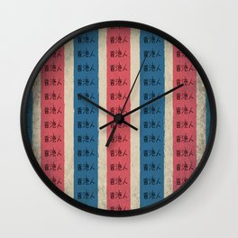 red, white and blue nylon bag Wall Clock