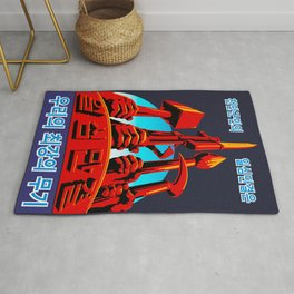 North Korean Propaganda. One Rug