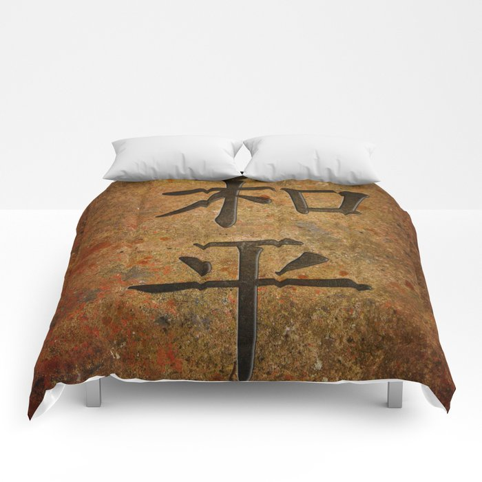 Calligraphy -  Chinese Peace Character on Granite Comforters