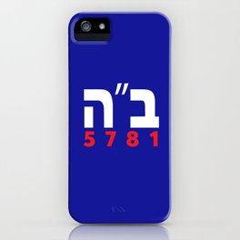 "B""H Hebrew 2020  iPhone Case"