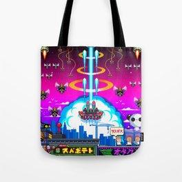 FINAL BOSS - Variant version Tote Bag