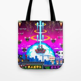 FINAL BOSS - Variant version Tote Bag