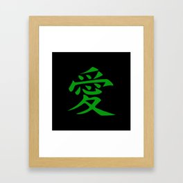 The word LOVE in Japanese Kanji Script - LOVE in an Asian / Oriental style writing. - Green on Black Framed Art Print