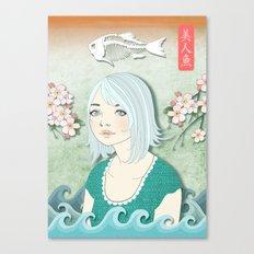 beautiful human fish Canvas Print