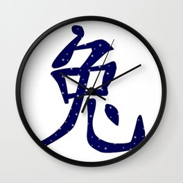 Chinese Year of the Rabbit Wall Clock