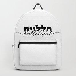 Hallelujah, Hebrew and English Backpack