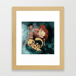 Sushi Chef Neko - Snow Shodou - Junpei and Anzu Design 2 Framed Art Print