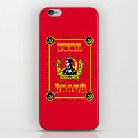 danny ivan iPhone & iPod Skins featuring Ivan Drago by SuperEdu