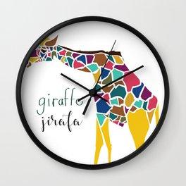 Jirafa Wall Clock