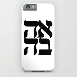 LOVE AHAVA Nice Jewish Hanukkah Gifts iPhone Case