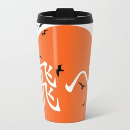 Haikyuu!! - Karasuno Fly Travel Mug