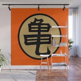 Kame kanji Wall Mural