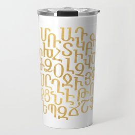 ARMENIAN ALPHABET MIXED - Gold and White Travel Mug