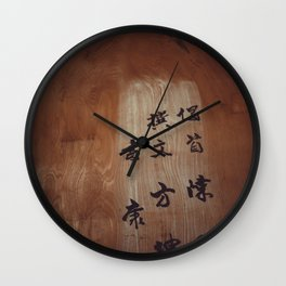 ink Wall Clock
