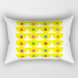 PROSPERITY - HAPPY CHINESE NEW YEAR SERIES 1 Rectangular Pillow