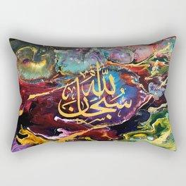 Subhanallah Oil Abstract Painting Rectangular Pillow