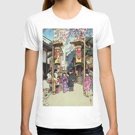 Yoshida Hiroshi - Kawano Festival - Digital Remastered Edition T-shirt