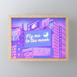 Moon City Framed Mini Art Print