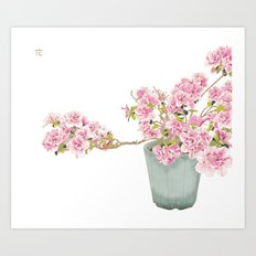 Heavenly Blossom #2 Art Print