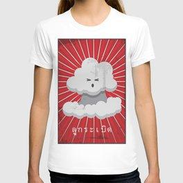 Da-Bomb T-shirt