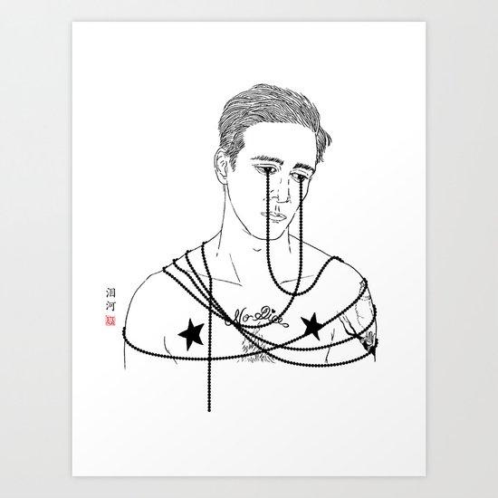 My black pearl dream - Tear River/泪河 Art Print