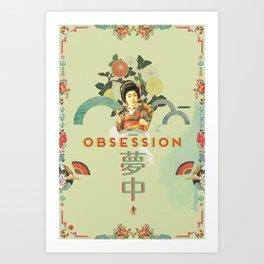 A Genki Obsession Art Print